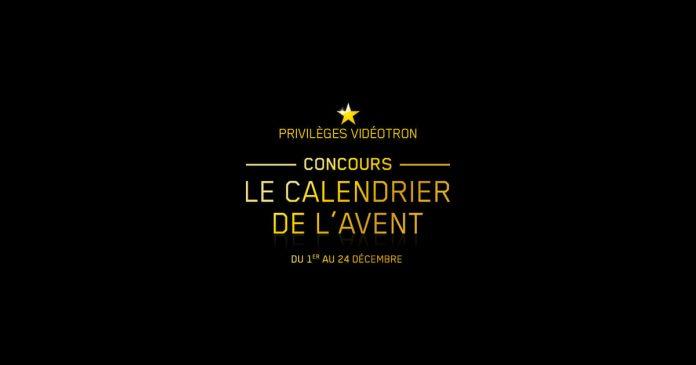 Concours Calendrier.Concours Calendrier De L Avent Videotron