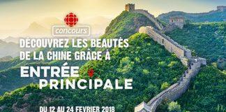 Concours Entrée Principale Voyage En Chine