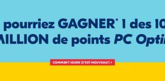 Concours Pharmaprix.ca Été 2019