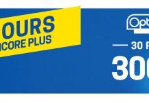 Concours Uniprix Gagnez Encore Plus Avec Option+