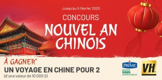 Concours Metro Nouvel An Chinois