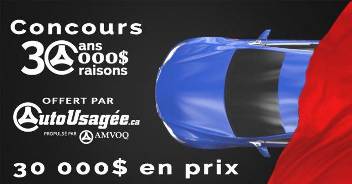 Concours AutoUsagée.ca 30 Ans AMVOQ