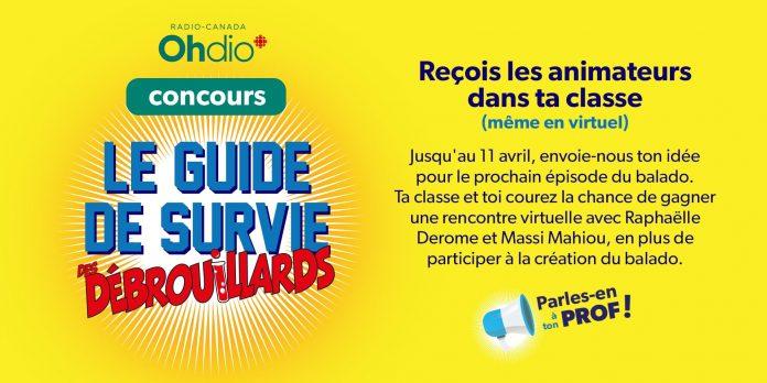 Concours Radio Canada Le Guide De Survie Des Débrouillards